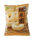 【里仁】有機糙米圈80g...