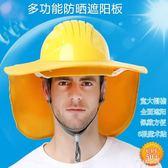 abs安全帽 工地遮陽施工建筑工程安全頭盔透氣   hh3654『miss洛羽』