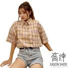 EASON SHOP(GW2554)實拍簡約撞色格紋前短後長長版薄款單口袋短袖襯衫外套女上衣服寬鬆防曬衫空調衫