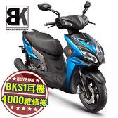 【抽Switch】雷霆S Racing S150 noodoe 2019年 送4000維修券 BKS1藍芽耳機 車碰車險(SR30JD) 光陽機車