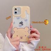 【買一送一】網紅ins卡通可愛小熊適用蘋果12手機殼套iphone13/11promax防摔【西語99】