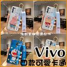 卡通斜背掛繩殼|Vivo Y72 Y52 V21 Y20s X70 X50 Pro X60 Y17 Y15 Y19 藍光亮面支架 手機殼 可愛保護套