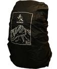 岳人 Alpinist 百岳系列背包套-玉山 XS 30L以下