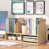 簡易桌面小書架桌上學生用置物架辦公室書桌架子收納兒童迷你書柜「Top3c」
