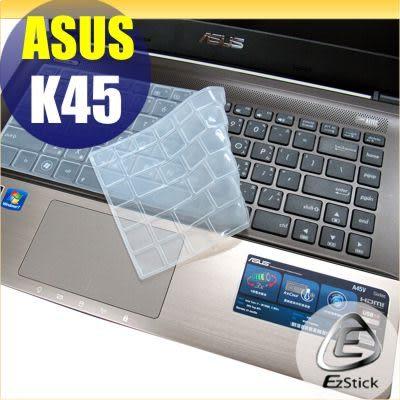 【EZstick】ASUS K45 K45VD 系列 專用 矽膠 鍵盤保護膜