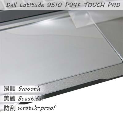 【Ezstick】DELL Latitude 9510 P94F TOUCH PAD 觸控板 保護貼