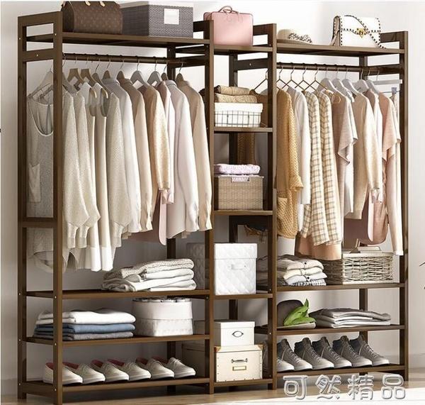 簡易衣帽架實木臥室落地掛衣架櫃子衣服包置物家用簡約現代房間 可然精品