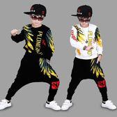 男童街舞套裝兒童帥氣爵士舞蹈表演出服韓式男孩嘻哈長袖秋季潮裝【交換禮物】