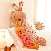 70厘米安撫兔子玩偶毛絨 玩具兔陪睡覺布娃娃公仔 可愛兒童寶寶抱枕女孩【少女顏究院】
