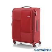 Samsonite新秀麗 29吋Cubix超輕量幾何四輪可擴充布面行李箱 (紅莓色)