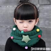 保暖兒童圍巾秋冬季韓版男童女童針織毛線脖套寶寶滿天星卡通圍脖 印象家品