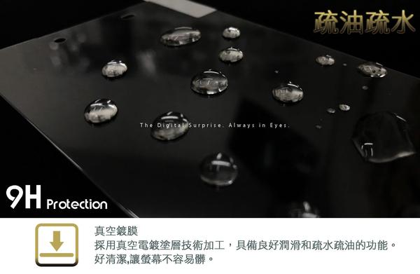 【日本職人防護】9H 玻璃貼 華為 P9+ P10+ NovaLite Mate10 Pro Nova2i Y7 Prime 鋼化 螢幕 保護貼