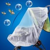 嬰兒手推車蚊帳 全罩通用寶寶蚊帳罩加大號車小孩搖籃傘車 防蚊罩