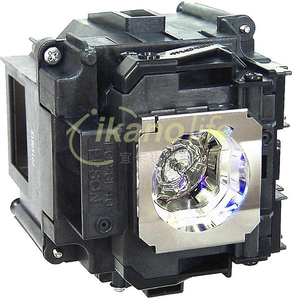EPSON-原廠投影機燈泡ELPLP76/ 適用機型EB-G6150、EB-G6550WU