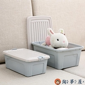 衣服收納箱家用有蓋儲蓄儲物箱子書箱個性創意時尚【淘夢屋】