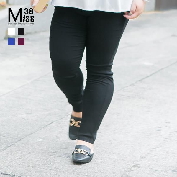 Miss38-(現貨)【A6697】熱銷爆款 糖果色 超彈力 顯瘦百搭小腳褲 長褲 (升級版)- 大尺碼女裝
