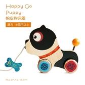 【美國 B.Toys 感統玩具】帕皮狗兜圈