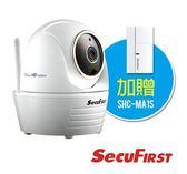 【超人生活百貨】SecuFirst WP-G02S 旋轉FHD無線網路攝影機 超值包 含門磁 SHC-MA1S