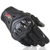摩托車手套騎士全指防滑防摔越野四季通用  JL2210『miss洛雨』