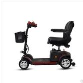 四輪車 老年折疊電動四輪代步車老人電動車殘疾人助力車電瓶迷妳型 莎瓦迪卡