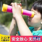 兒童望遠鏡玩具男孩女孩單筒雙筒望遠鏡護眼演唱會望眼鏡【英賽德3C數碼館】