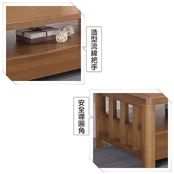 【水晶晶家具/傢俱首選】凱文130cm硬質楊木實木(柚木色)二抽大茶几 JF8258-1