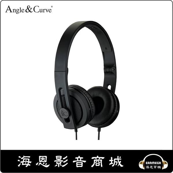 【海恩數位】英國 Angle&Curve Carboncans 頭戴式耳機 碳黑色
