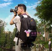 相機包 多功能攝影雙肩數碼背包便攜攝像佳能索尼康男專業單眼