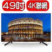SONY索尼【KD-49X7000F】49吋4K電視