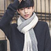 圍巾男士秋冬季百搭韓版學生厚針織圍脖毛線潮年輕人簡約高檔  小時光生活館