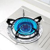 [拉拉百貨]爐灶鋁箔紙10入 鋁箔紙 耐高溫 廚房煤氣爐灶 防油清潔墊 瓦斯爐 清潔幫手
