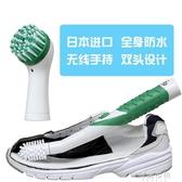 洗鞋機 日本進口手持無線擦鞋器懶人電動鞋刷子家用清潔全自動聲波洗鞋機 mks雙12