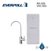 【EVERPOLL】RO-500+ UVC-903 直出RO淨水器+LED-UVC可拆式滅菌器 RO500 UVC903