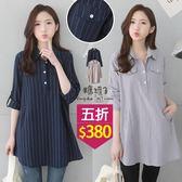 【五折價$380】糖罐子三排釦直紋口袋長版棉麻上衣→現貨【E51636】