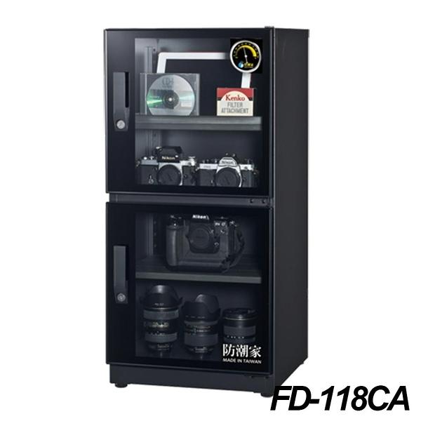 【小叮噹的店】全新 防潮家 FD-118CA 電子防潮箱121L 精密高級濕度表 公司貨 原廠保固