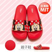 拖鞋.正版迪士尼防水親子拖鞋(15-25)-紅-FM時尚美鞋.Natural