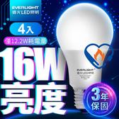 億光LED燈泡 超節能plus僅12.2W用電量 白/黃光4入白光6500K