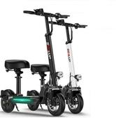 鋰電池電動滑板車成人折疊代駕兩輪代步車迷妳電動車電瓶車 LX