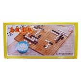 高級圍棋(26X13X7cm)【愛買】