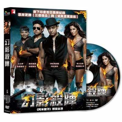 幻影殺陣DVD