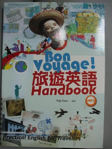 【書寶二手書T4/語言學習_GP3】Bon Voyage! 旅遊英語 Handbook_Polly Davis