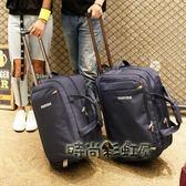 旅行包女手提拉桿包旅游大容量登機包折疊防水待產包行李包男新款MBS「時尚彩虹屋」
