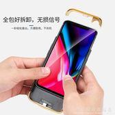 iphonex背夾充電寶蘋果x充電寶背夾式無線快充 科炫數位旗艦店