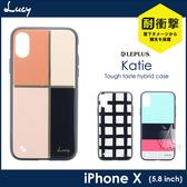【A Shop】Leplus iPhone Xs/X/8/7 Lucy Katie 午茶約會 條紋防摔殼