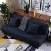 快速出貨-北歐風沙發床套罩無扶手簡易全包萬能套折疊清倉三人1.5\1.8米長【限時八九折】