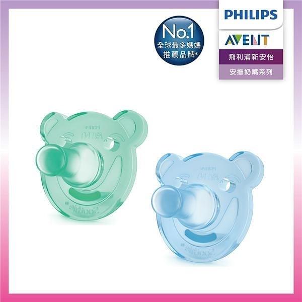 【南紡購物中心】【PHILIPS AVENT】熊熊矽膠安撫奶嘴 3M+ 雙入組(SCF194/04 藍綠)