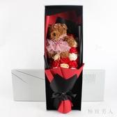 520 情人節 女友浪漫玫瑰花香皂花束肥皂花 送女生浪漫JY5397 【極致男人】