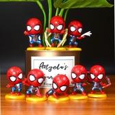英雄歸來漫威蜘蛛俠手辦模型擺件人偶動漫兒童玩具蛋糕烘培裝飾品復仇者 教主雜物間