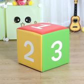 兒童凳子可愛幼兒園卡通學習凳數字字母凳軟包換鞋方凳 艾尚旗艦店