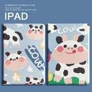 卡通可愛iPad air2保護套矽膠皮套迷妳【輕派工作室】